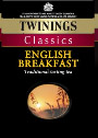 Twinings English Breakfast - opakowanie